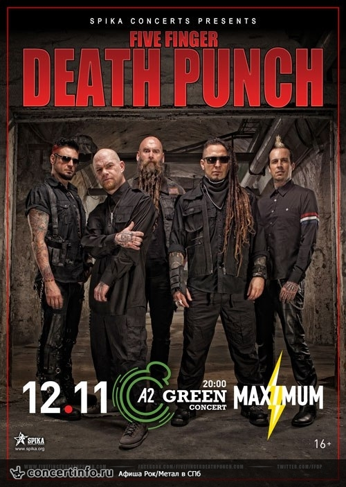 Концерт 12 ноября 2017, FIVE FINGER DEATH PUNCH (A2 Green Concert, Санкт-Петербург)