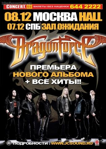 ������� 7 ������� 2012, DRAGONFORCE (���