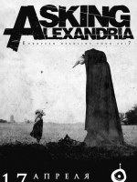16.09.1922 - Asking Alexandria