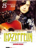 07.12.1922 - LED ZEPPELIN Tribute