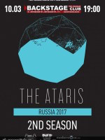 24.10.1922 - THE ATARIS (USA)