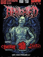 24.07.1922 - Benighted