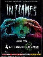 29.09.1922 - IN FLAMES