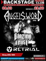 25.10.1922 - Angel Sword (FIN), Retrial, Blazing Rust