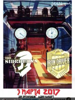 31.10.1922 - IRON DRIVER, SIDEBURNS