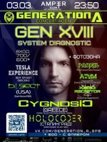 31.10.1922 - GENERATION A. GEN XVIII. System Diagnostic