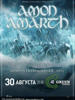 30 августа, AMON AMARTH (A2 Green Concert)