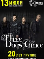 13 июля, Three Days Grace (A2 Green Concert)