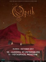 10 октября, Opeth (Aurora Concert Hall)