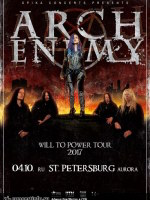 4 октября, Arch Enemy (Aurora Concert Hall)
