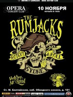 21.02.1922 - The Rumjacks