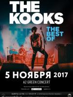 5 ноября, The Kooks (A2 Green Concert)