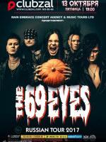 13 октября, The 69 Eyes (Зал Ожидания)
