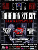 09.05.1922 - BOURBON STREET | BAD REPUTATION