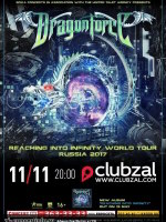 20.02.1922 - Dragonforce