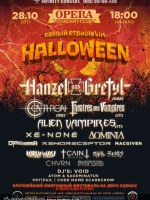 28 октября, Самый страшный Halloween (Opera Concert Club)