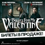 11.05.1922 - Bullet for My Valentine