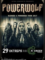 29 октября, POWERWOLF (A2 Green Concert)
