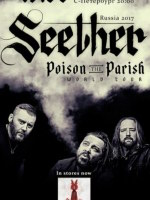 20.04.1922 - Seether