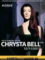 12 ноября, Chrysta Bell. Муза Дэвида Линча (Зал Ожидания)