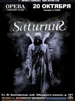 20 октября, Saturnus (Opera Concert Club)