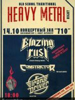 14 октября, ARMED TO EXIST FEST (Концертный дом 710)