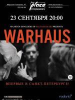 23 сентября, WARHAUS (Place)