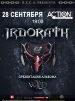 28 сентября, Irdorath (Action Club)