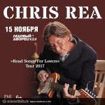 15 ноября, CHRIS REA (Ледовый дворец)