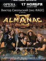17 ноября, ALMANAC (Виктор Смольский) (Opera Concert Club)