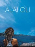 2 декабря, Alai Oli (Космонавт)