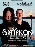 26 января, SATYRICON (ClubZal)