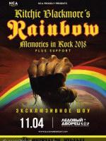 11 апреля, RAINBOW (Ледовый дворец)