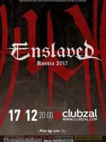 17 декабря, ENSLAVED (ClubZal)