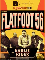 20.01.1922 - Flatfoot 56 (USA), Garlic Kings