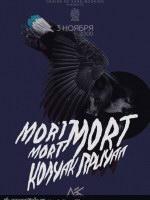 3 ноября, Mort Mort Mort (Лес Villa)