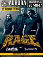 26 января, Rage (Aurora Concert Hall)