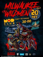 14.03.1922 - MILWAUKEE WILDMEN