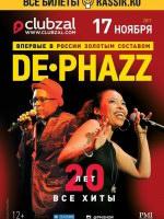 17 ноября, DE-PHAZZ (ClubZal)
