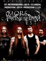 28 ноября, MORS PRINCIPIUM EST (ClubZal)