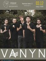 3 декабря, Vanyn (Сердце)
