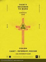 27 апреля, 30 Seconds to Mars (СКК Петербургский)