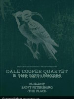 1 декабря, Dale Cooper Quartet (Place)