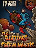 17 ноября, Вторжение Зомби-Сёрфенгистов из Космоса (Капкан бар)
