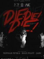 9 декабря, Die! Die! Die! (Лес Villa)