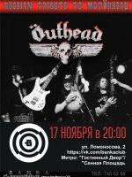 17 ноября, OUTHEAD (Banka Soundbar)