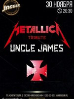 30 ноября, METALLICA TRIBUTE (Jagger)