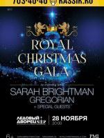 28 ноября, SARAH BRIGHTMAN и GREGORIAN (Ледовый дворец)