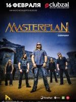 16 февраля, Masterplan (ClubZal)