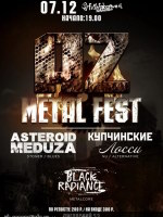 7 декабря, AZ Metal Fest (Fish Fabrique Nouvelle)
